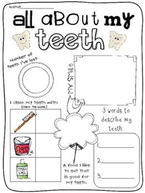 first grade theme learning about teeth picture 8