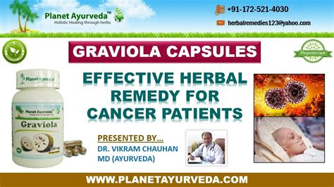 side effects of evamax vi herbal remedy picture 1