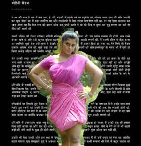 y hindi stories of kamwali picture 7