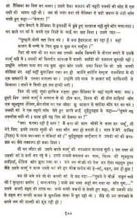 female authors hindi erotic stories picture 3