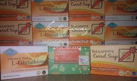 kutis pinay skin care products picture 2