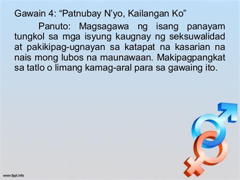 anong paraan o mga ay na dapat mong picture 12