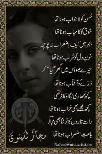 naswani husan tips in urdu picture 11