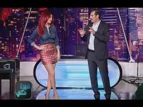 fadaeh haifa picture 5