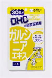 dhc garcinia extract picture 10