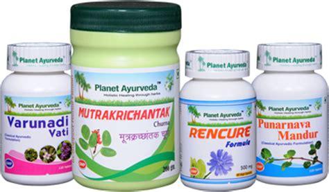 can we buy rencure formula & mutrakrichantak churna picture 3