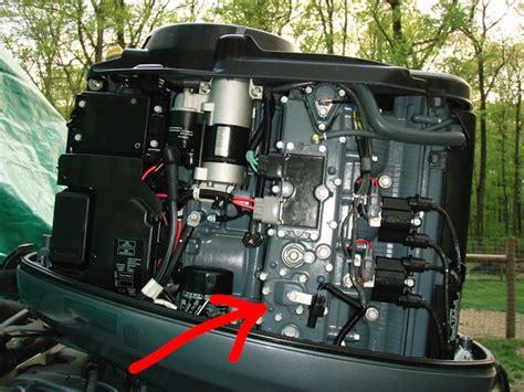vmax oil change picture 17