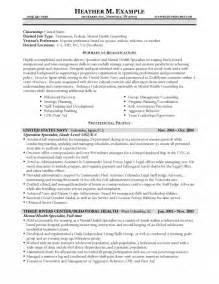 mental health job resume picture 13