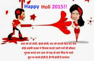long sex story of holi in hindi picture 17