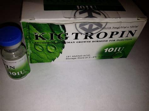 riptropin picture 18