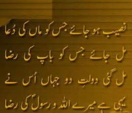 canada k gando urdu kahani picture 2