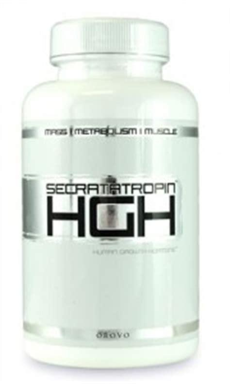discount secratatropin picture 1