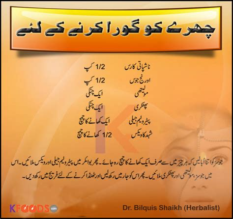 doctor bulqus tips picture 19