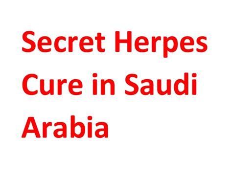 genital herpes in saudi arabia picture 2