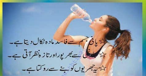 asthma ka ilaj picture 1