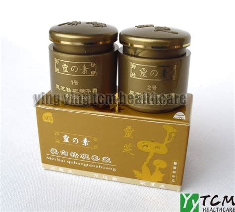 african skin products wholesale picture 6