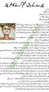 tib e nabvi for hair removal picture 1
