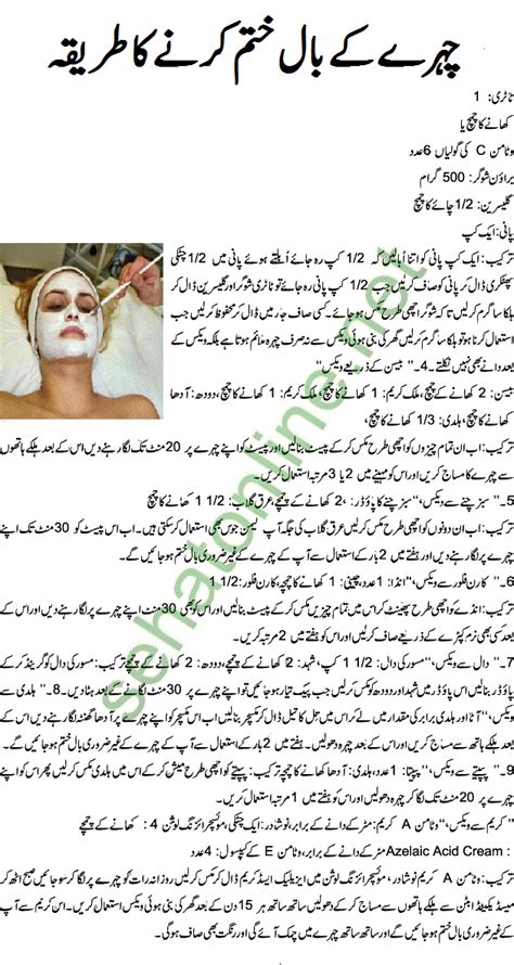 white hair sloution in tib urdu picture 1