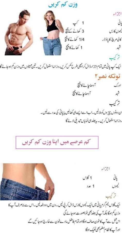 dr khuram mushir remedies for chest fat picture 13