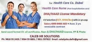 health insurance nurse jobs picture 2