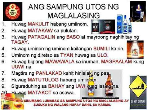 anu sa tagalog ang gastro intestinal tract picture 7