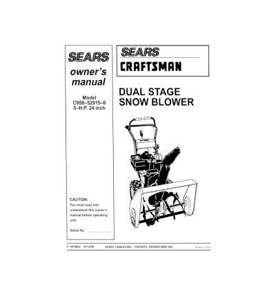 craftsman c950-52915-0 picture 13