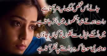 stories in urdu font picture 9