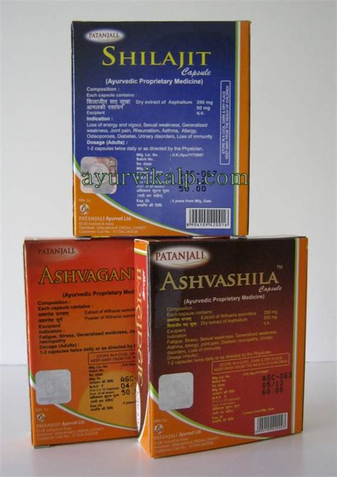 ashwashila capsules not helpful picture 3