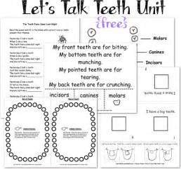 brushing teeth lesson plans picture 13