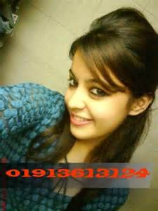 bangladesh y phone number picture 1