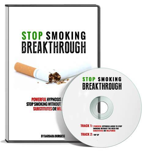 smoke cds picture 10