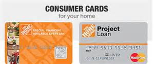 home depot business card picture 6