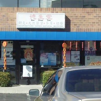 chinese herb store kearny mesa picture 13