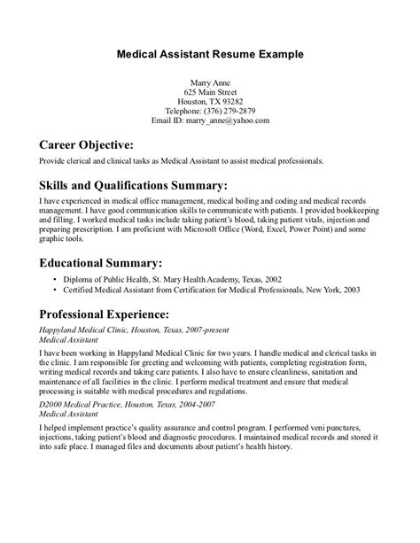 health care jobs in houston no experience needed picture 9