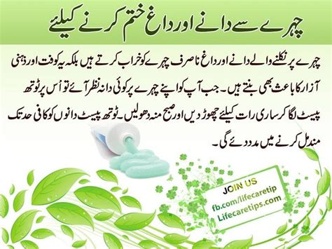 www/urdu helth tips for sexsy picture 7