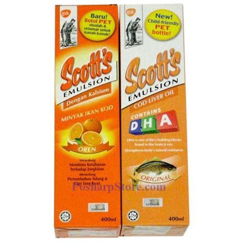 cod liver oil cholesterol picture 2