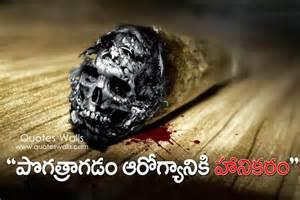 bangla smoking sms picture 7