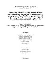 mga pamanahong papel picture 6