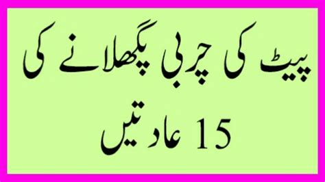 cholesterol save in urdu picture 14