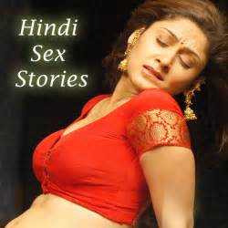 long indian sex stories in hindi picture 2