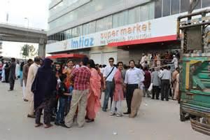 medicine in karachi market picture 5