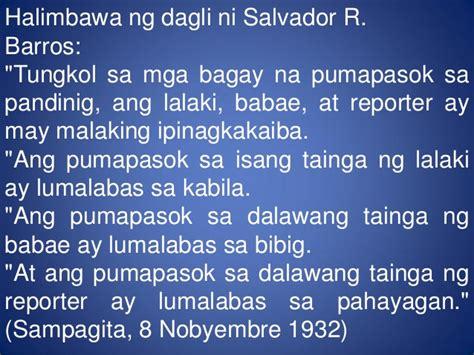 anu sa tagalog ang gastro intestinal tract picture 5