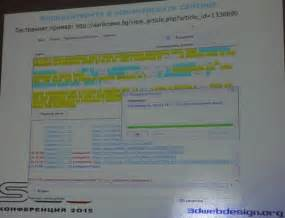 bing 40 мм picture 11