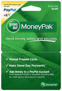 moneypak only picture 2