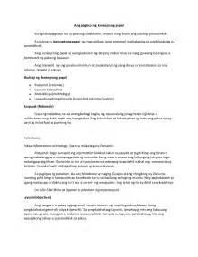 pamagat ng konseptong papel picture 9