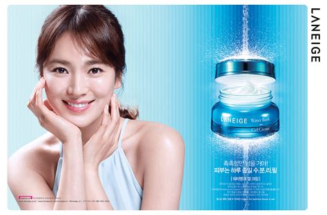 calming skin care line picture 11