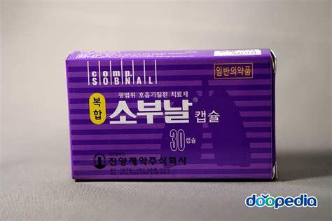 capsules picture 7