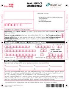 caremark prescription picture 5