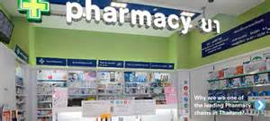 american pharmacy in dubai picture 10