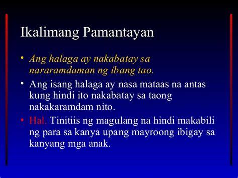 ano ang bawal kainin taong may mataas na picture 9